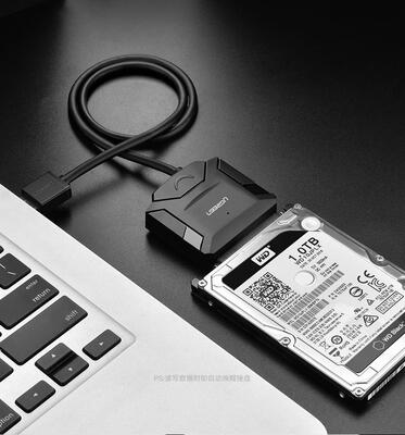harddisk adapter